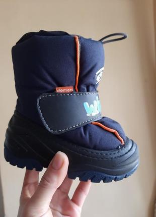 Круті та теплі чобітки, демари