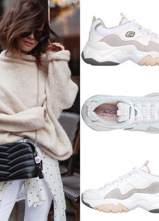 Потрясающие кроссовки американского бренда skechers d'lites 3 - zenway