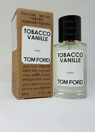 Красивейший аромат на осень шлейфовый том форд табак ваниль 💛  tom ford tobacco vanille