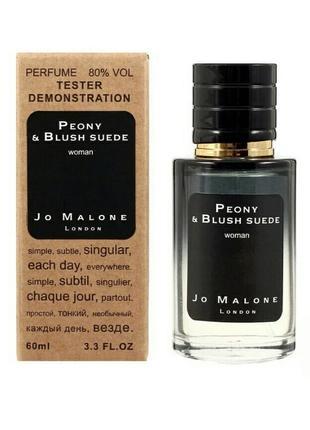 Джо малон пион 🌸🌸🌸  jo malone peony & blush suede шлейфовый аромат пионов