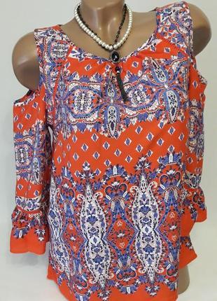 Блуза с оголенными плечиками