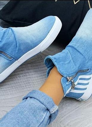 Акція ❤️новинка. удобные джинсовые кроссовки