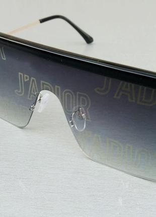J'adior очки маска женские солнцезащитные с серыми линзами с логотипом бренда