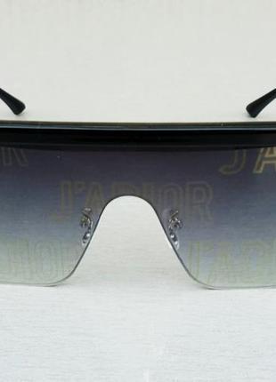 J'adior очки маска женские солнцезащитные с серыми линзами с логотипом бренда2 фото