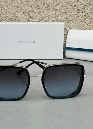 Jimmy choo очки женские солнцезащитные квадратные черные с синим