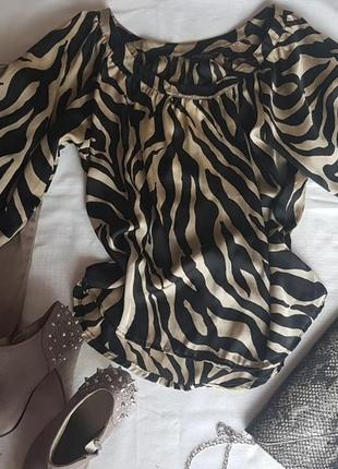 Блуза зебра с объемными рукавами