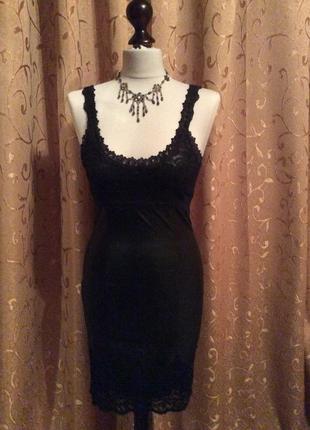 Роковое платье