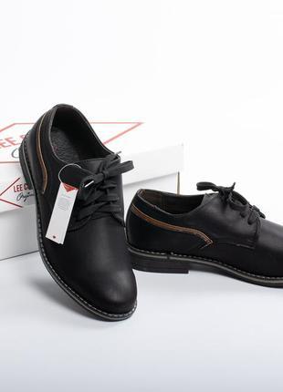 Мужские туфли распродажа