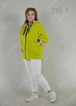 Двухсторонняя куртка на весну