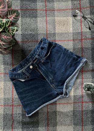 Джинсовые шорты с высокой талией