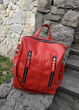 Сумка-рюкзак, мега удобная и стильная