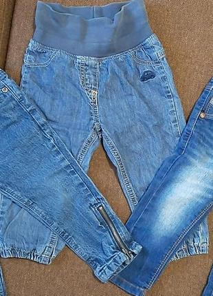 Набор джинсов