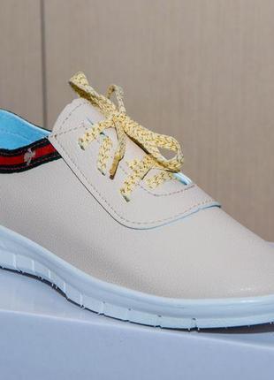 #розвантажуюсь жіночі кросівки