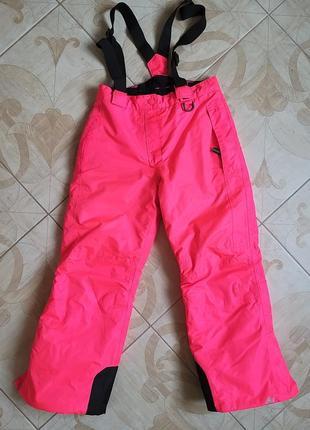 Алые красивенные лыжные штаны