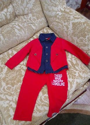 Классный костюм для маленьких модников