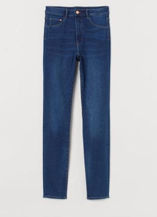 Новые джинсы ,джеггинсы h&m , заказаны с официального сайта, размер 30/34 , l.