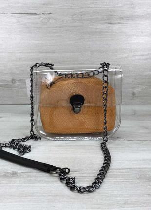 Силиконовый прозрачный клатч сумочка на цепочке кросс боди горчичная рептилия