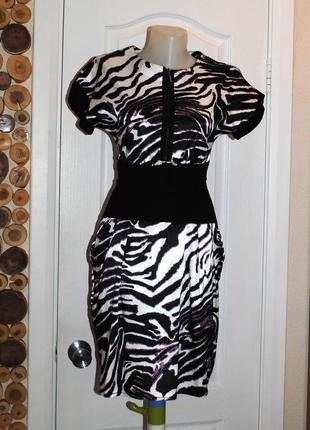 Эффектное стильное платье