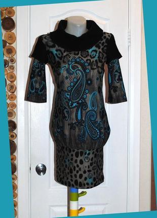 Стильное весеннее трикотажное платье