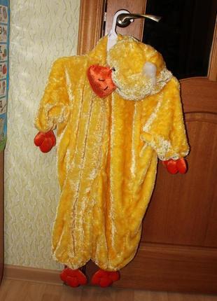 Карнавальный костюм уточки с музыкой