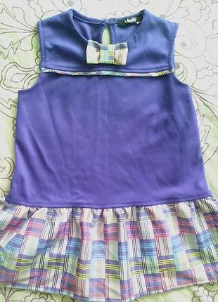 Синее платье-жилетка. туника