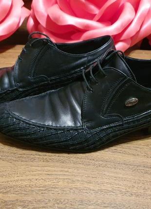 Туфли мужские, натуральная кожа.