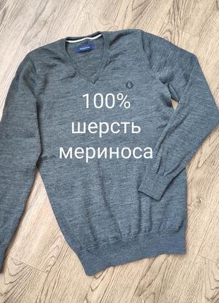 Мериносовый пуловер фирменный шерстяной свитер джемпер подростковый 100 % шерсть мериноса