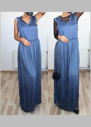 Потрясающие,нарядное,шифоновое/шелковое платье в полоску,пепельный оттенок