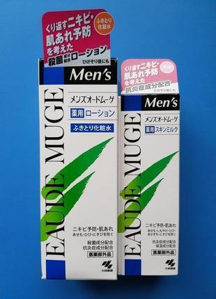 Мужской набор для проблемной кожи лица kobayashi eaude muge men's, япония