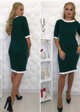 Платье-футляр большие размеры 50-52-54