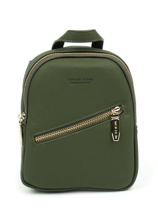 Женский рюкзак-сумка мини weichen (961-8) зеленый