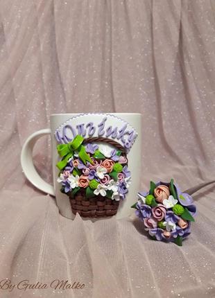 Именная чашка с  корзиной цветов и ложка