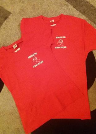 2 парные футболки