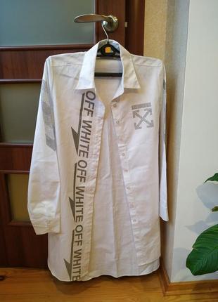 Рубашка - платье 💯% хлопок