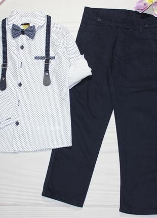 Костюм рубашка брюки