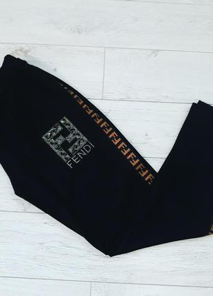 Спортивные брюки трикотаж