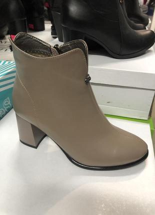 Жіночі черевички