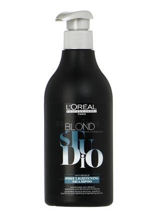 Шампунь після процедури освітлення l'oreal professionnel blond studio