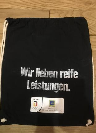 Спортивна сумка-мішок westford (сумка-мешок, рюкзак)