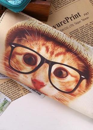 Новый модный длинный большой кошелек на молнии с котом котиком в шапке, кот в очках