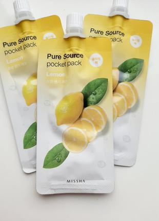 Ночная маска с экстрактом лимона missha pure source pocket pack - lemon