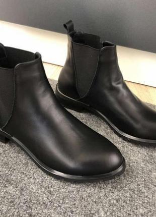 Lux обувь кожаные ботинки челси демисезон