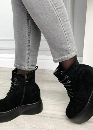 Ботинки на подошве