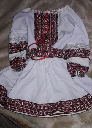 Український костюм для дівчинки