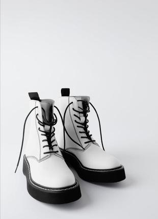 Кожаные ботиночки на рельефной подошве