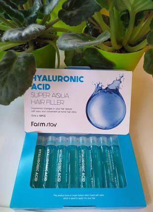 Филлеры для волос farmstay hyaluronic acid hair filler с гиалуроновой кислотой