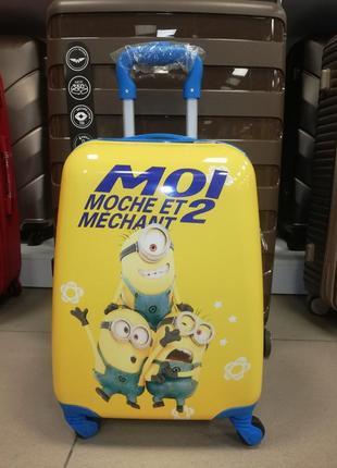 Акция распродажа детский чемодан миньены ручная кладь