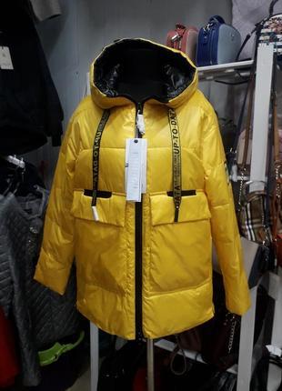 Нові моделі курток весна великі розміра