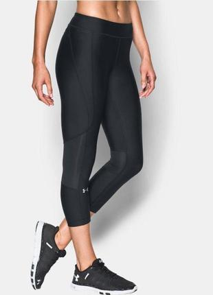 Лосины under armour heatgear armour crop capris