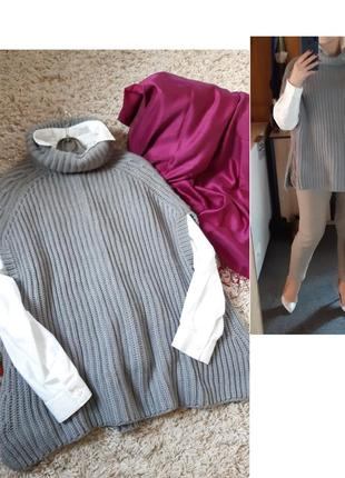 Стильный свитер, пончо, обьемная вязка, р. 4-12